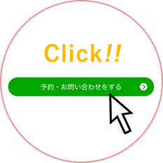 Click!